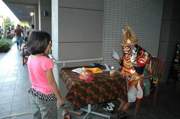 akishimai